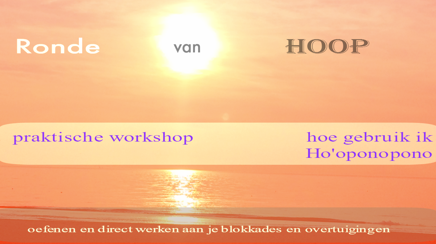 workshop-webaanmelding-3